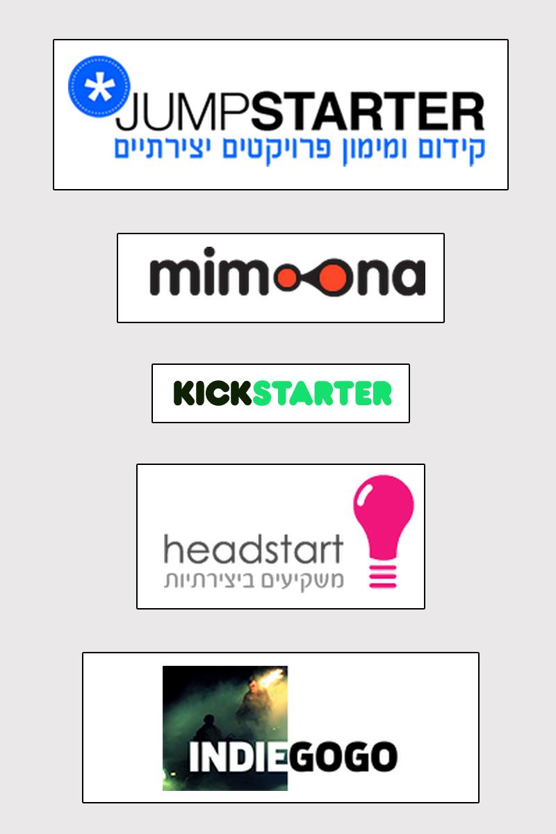 אתרי מימון המונים