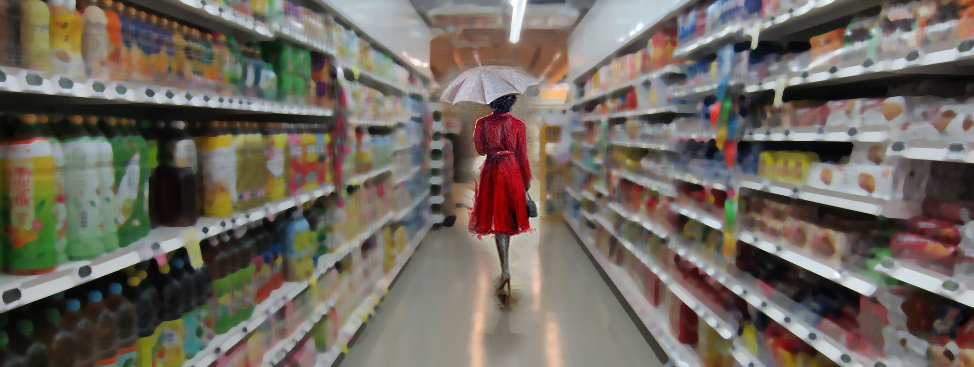 נערה הולכת בסופרמרקט. תרגום לשיר של ניק קייב.